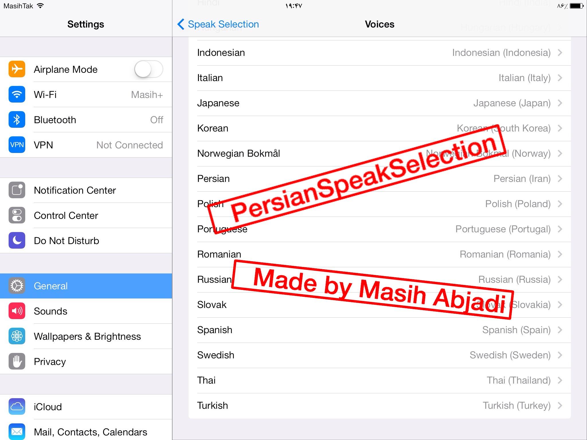 Persian Speak Selection by MasihTak