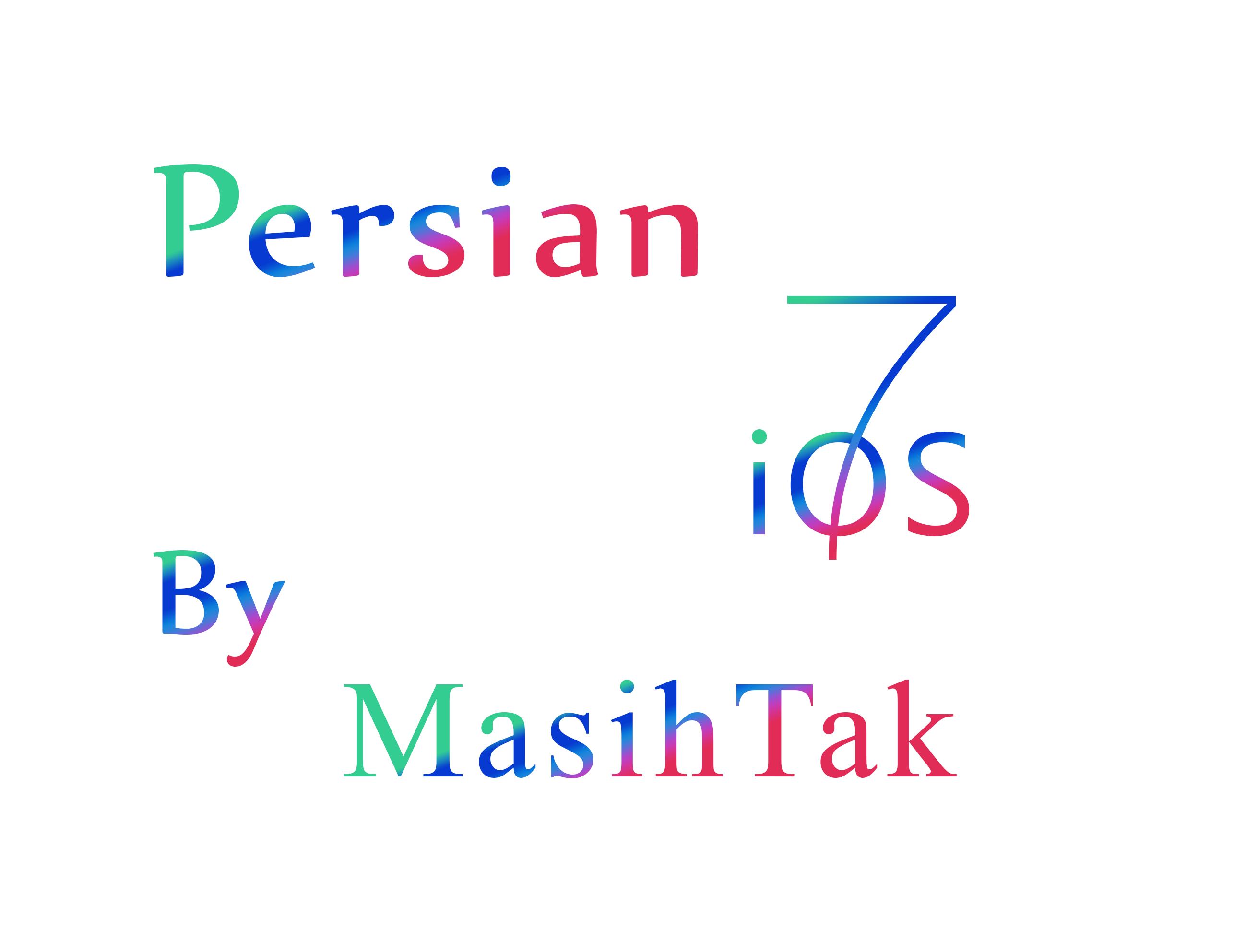 Persian-iOS 7 by MasihTak